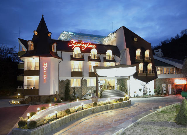 Hotel Complex Quot Prikazkite Quot Harmanli Contacts And Prices